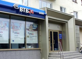 Автокредит банка ВТБ