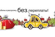 Банк ОАО Россельхозбанк (RSHB)
