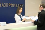 Филиалы Газпромбанк