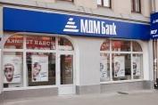 Кредит МДМ Банк
