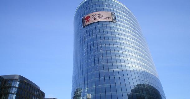 Отделения банка Санкт-Петербург