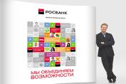 ОАО АКБ Росбанк