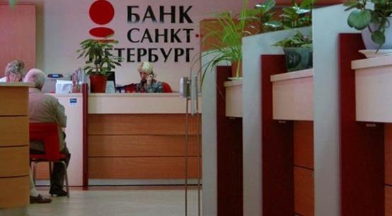 ОАО банк Санкт Петербург