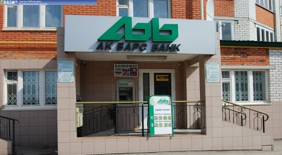 Akbars Bank