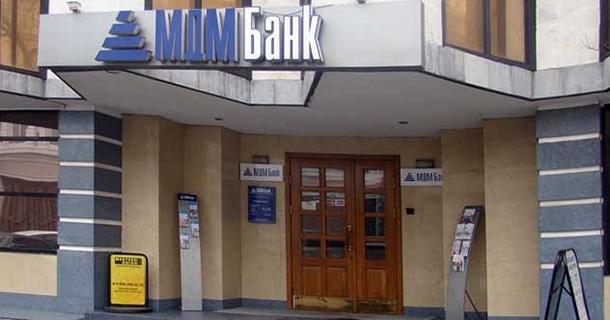 МДМ Банк в Челябинске, адреса филиалов и отделений