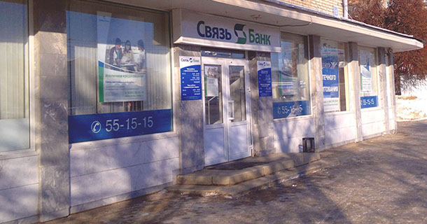 ОАО Банк Связь-Банк