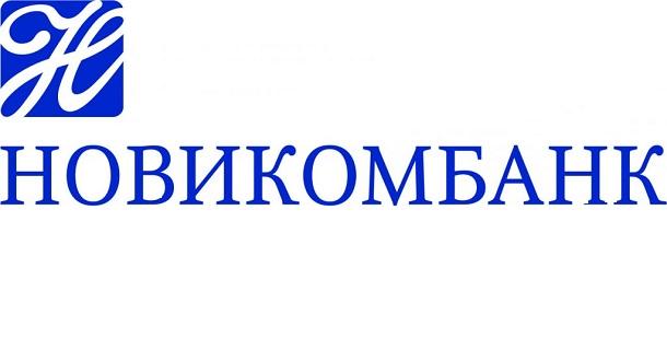АКБ Новикомбанк