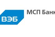 МСП банк ОАО