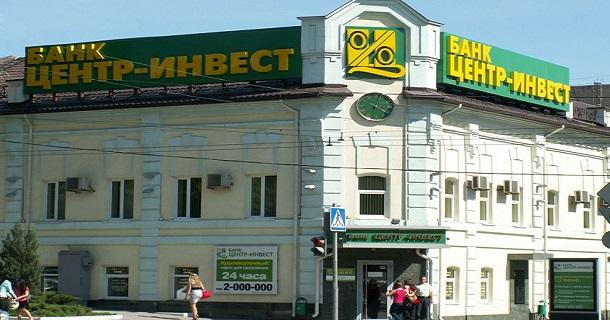 Автокредит Центр Инвест банка
