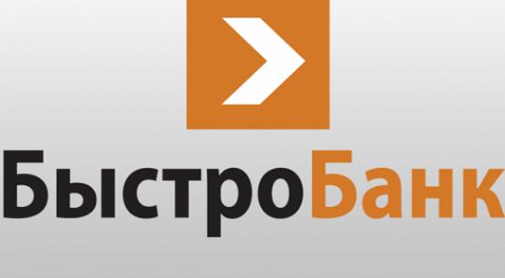Быстробанк: автокредит по государственной и стандартной программам