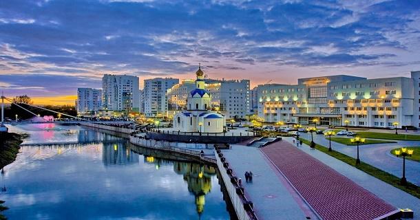 Автокредит в Белгороде