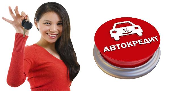 Купить авто в кредит в Севастополе