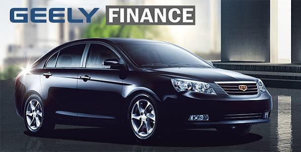 Купить новое авто в кредит: Geely Finance