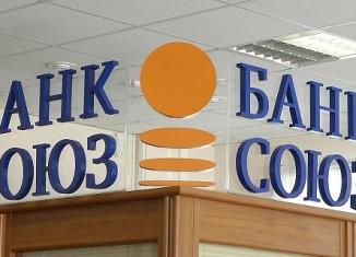 Банк Союз - автокредит для физлиц