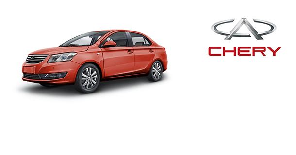Авто в кредит Chery Finance: банки и ставки