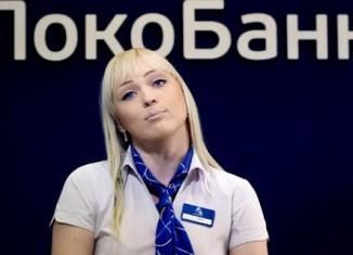 Автокредит Локо банка