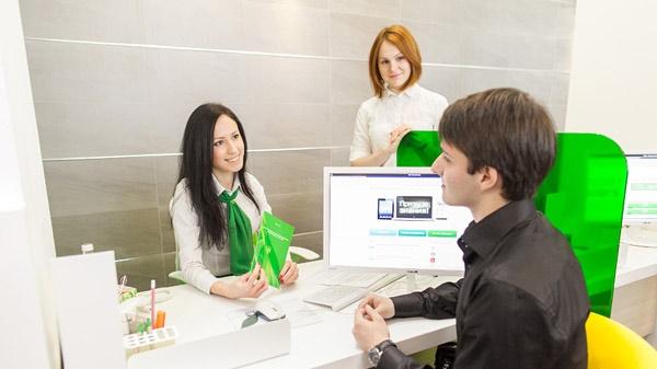 Банк Сетелем – досрочное погашение автокредита