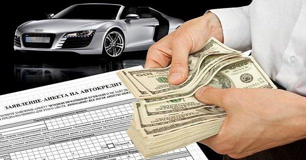 Автокредит – возврат процентов банком