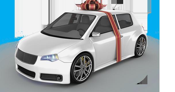 >Конфискованные автомобили – продажа в кредит