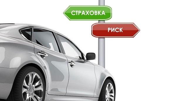 Как вернуть страховку по автокредиту в период охлаждения