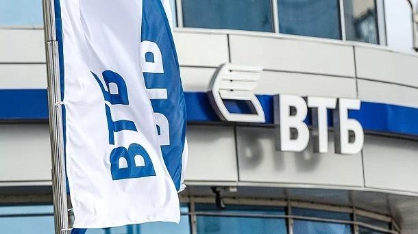 """Условия страхования """"Защита заемщика автокредита"""" от ВТБ"""