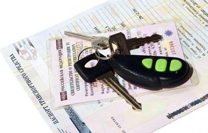 Кредит под залог ПТС автомобиля