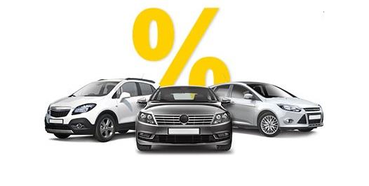 Самый дешевый автокредит – купить машину по госпрограмме