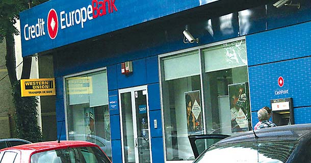Автокредит Европа Банка