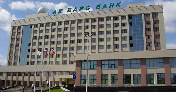 Автокредит Ак Барс Банка