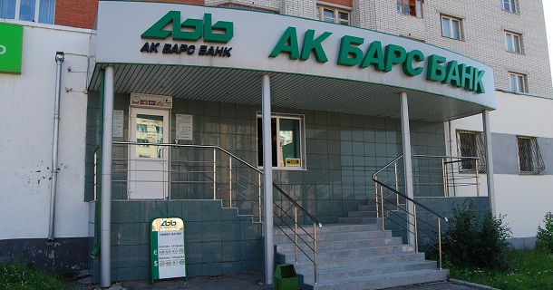 Кредиты Ак Барс