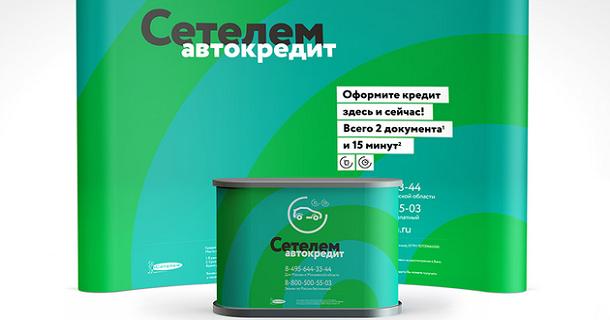 Автокредит Сетелем Банк