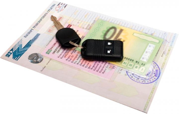 Автокредит: ПТС в залоге у банка