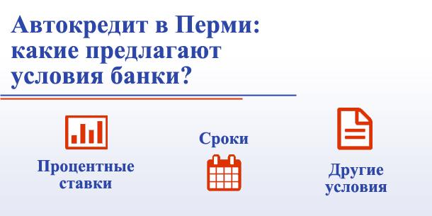 Банк москвы кредит калькулятор рассчитать