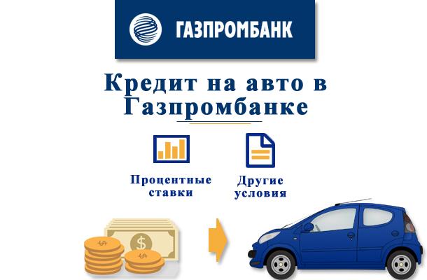 погасить кредит альфа банк по номеру счета